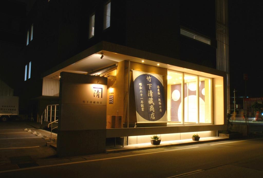 店舗・夜景